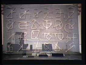 """Image 18 de performance """"écriture"""" de l'artiste Guy Lemonnier"""